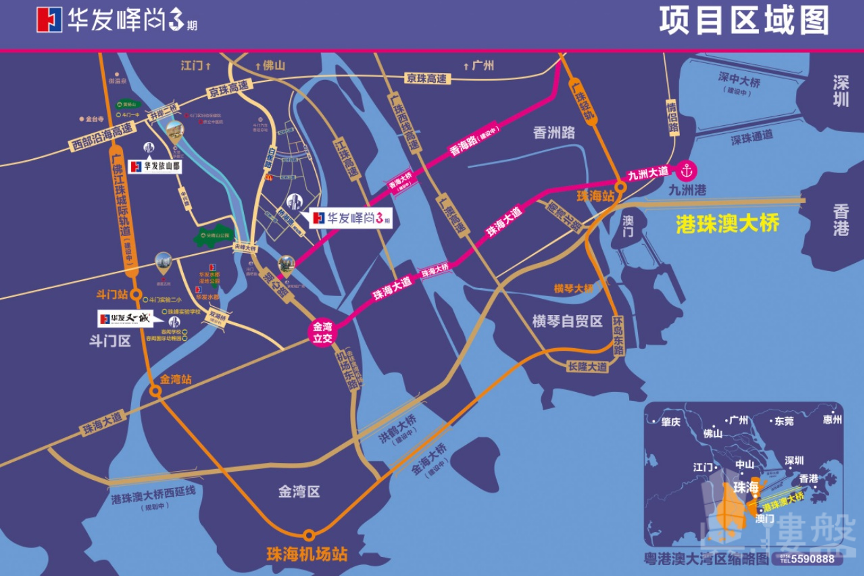 首期20萬 大灣區高鐵上蓋物業 珠海龍頭品牌