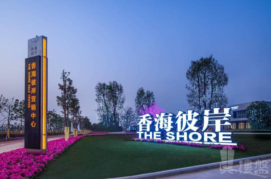 首期10萬 大型商場省級學校 時代香海彼岸