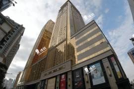 萬科深南道68號 (萬科深南廣場) 香港高鐵17分鐘直達|羅湖文錦渡口岸 雙關口核心地段