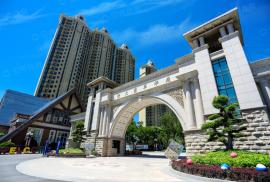 恆大翡翠華庭_江門台山|首期5萬|鐵路沿線物業|香港銀行按揭