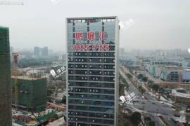 鵬展匯_深圳 首期5萬(減) 香港高鐵直達 科技商業金融核心重地 香港銀行按揭