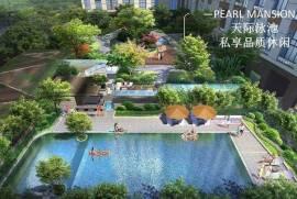 中通永安大廈|鐵路沿線優質物業|香港銀行按揭|中通明珠公館