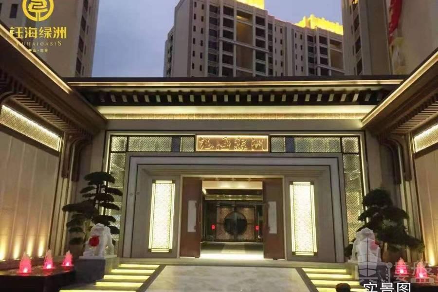 中山鈺海綠洲 首期10萬 買裝修三房 香港銀行按揭
