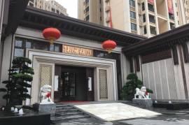 鈺海綠洲_中山|首期5萬(減)|1000蚊呎|買裝修三房|香港銀行按揭 (實景航拍)