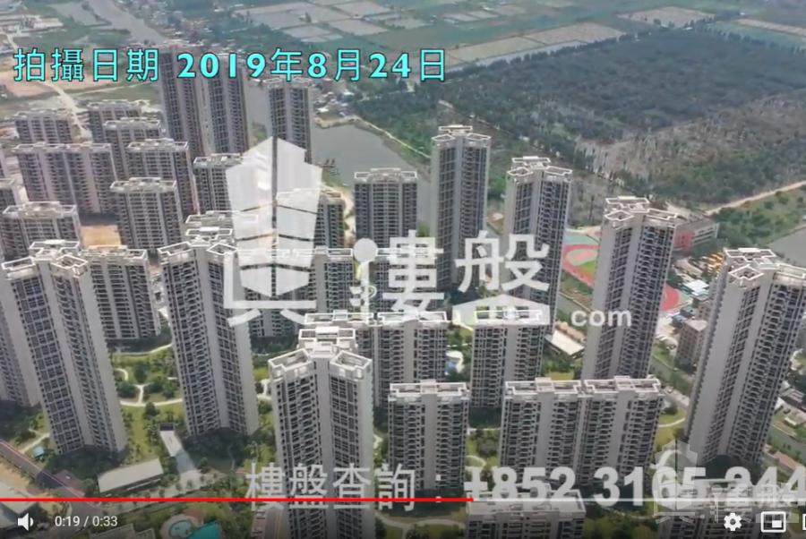 世榮翠湖苑|首期10萬|即買即住|香港銀行按揭|港人盡享退休生活 (實景航拍)