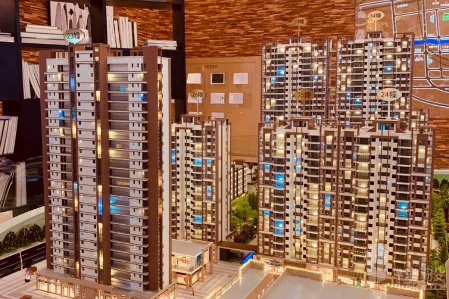 中山虹悅1925住宅 首期三成 可貸款30年