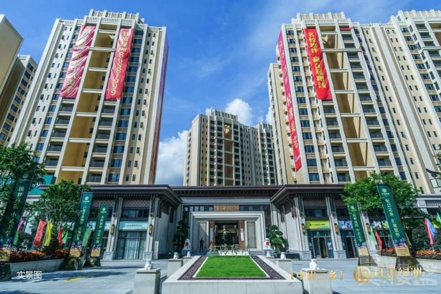 鈺海綠洲|1000蚊呎|大灣區一小時生活圈|配套設施齊全|香港銀行按揭