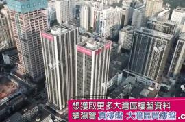 恆邦壹峯|恆邦時代大廈|深圳鐵路核心|華強北超級商業集群