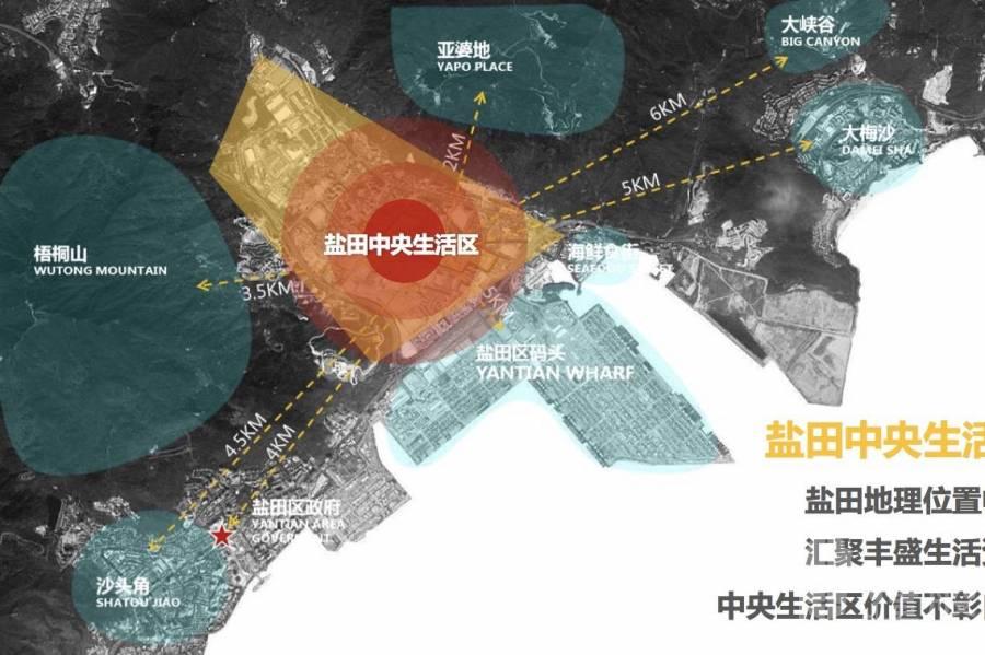 佳兆業鹽田城市廣場Ⅱ凌雲