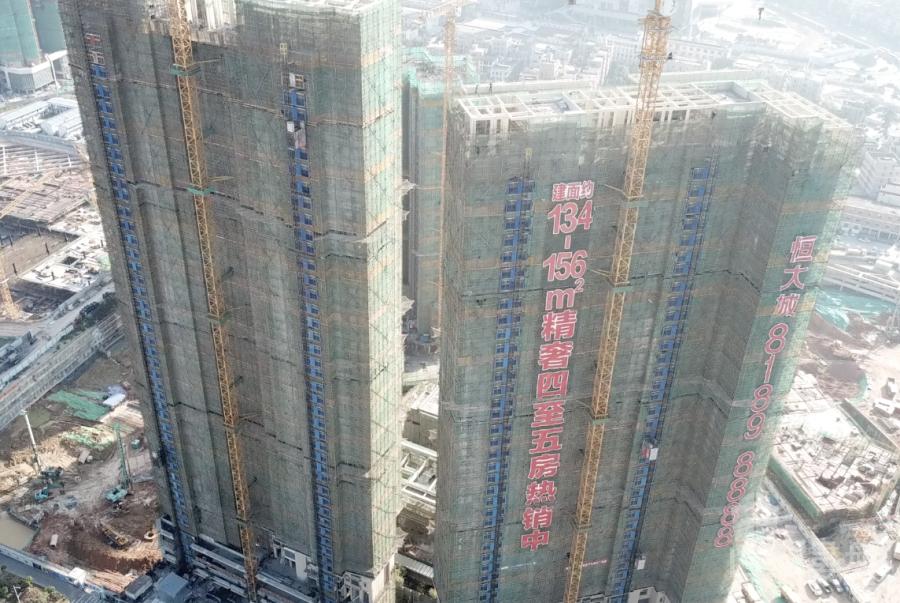 香港高鐵1小時直達 名校地段 地鐵上蓋物業