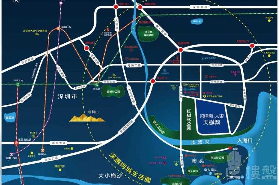 紅樹林畔 碧桂園太東天樾灣