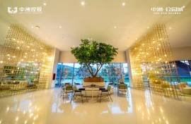 中洲公園城_惠州|首期5萬|香港銀行按揭