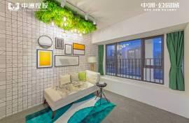中洲公園城_惠州 首期5萬 香港銀行按揭