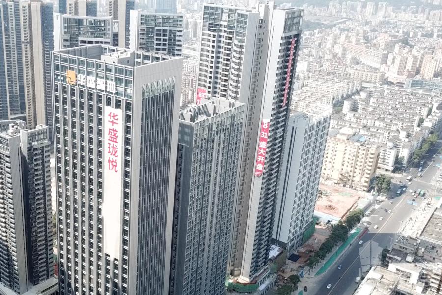 香港高鐵17分鐘直達 地鐵物業 大型商場