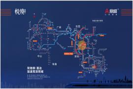 鼎峰悅境_東莞|雙地鐵旁|大灣區經濟圈