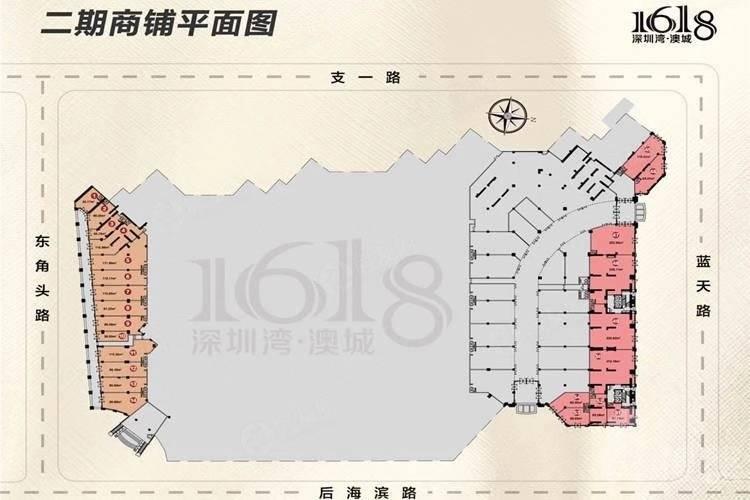 深圳先行示範區 澳城1618