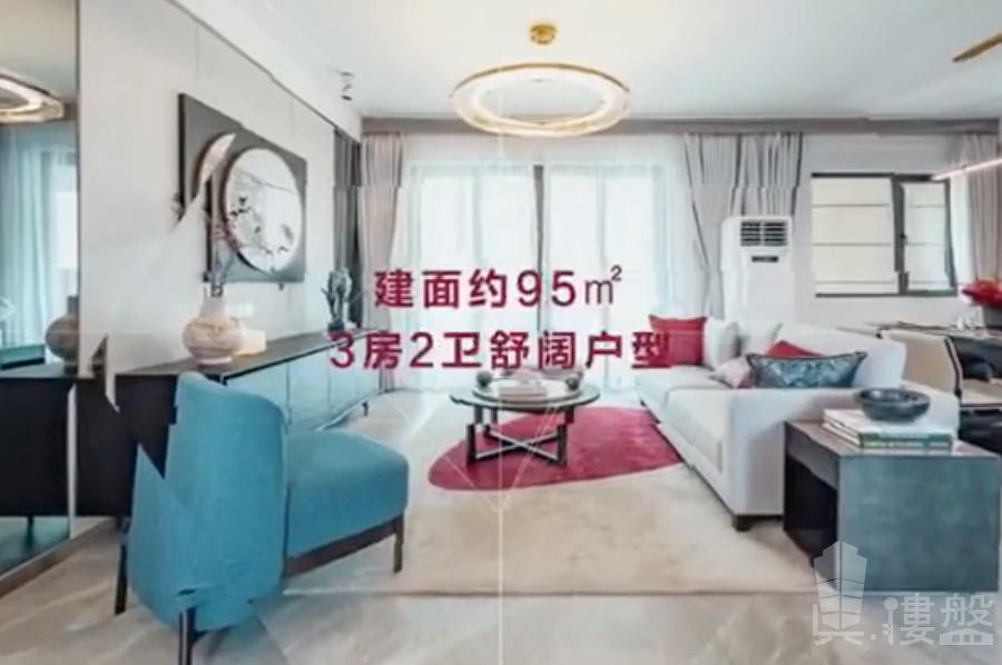 燦邦瓏玥公館_惠州 首期10萬 大型屋苑 香港銀行按揭