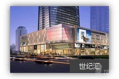 香港高鐵17分鐘直達 雙地鐵 名校學位